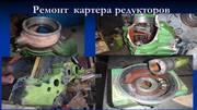 Ремонт барабанов,  вариаторов,  редукторов
